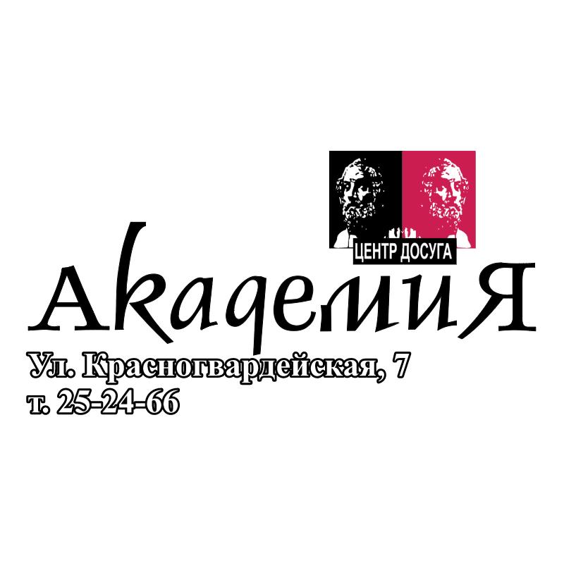 Akademia vector
