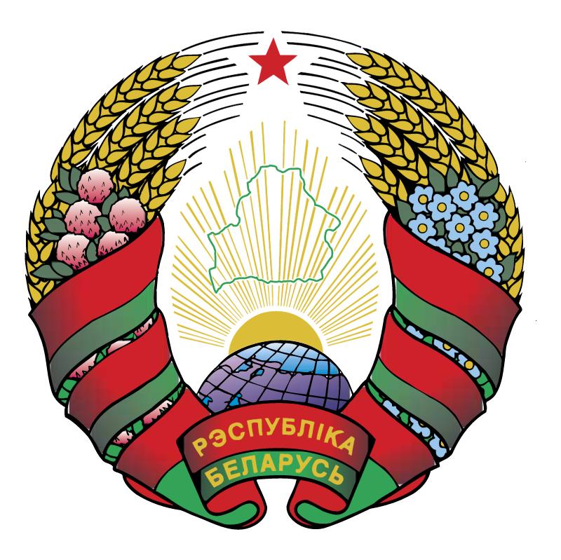 Belarus 38258 vector