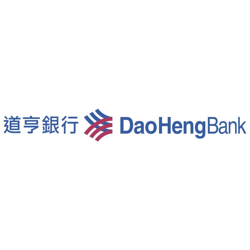 Dao Heng Bank vector