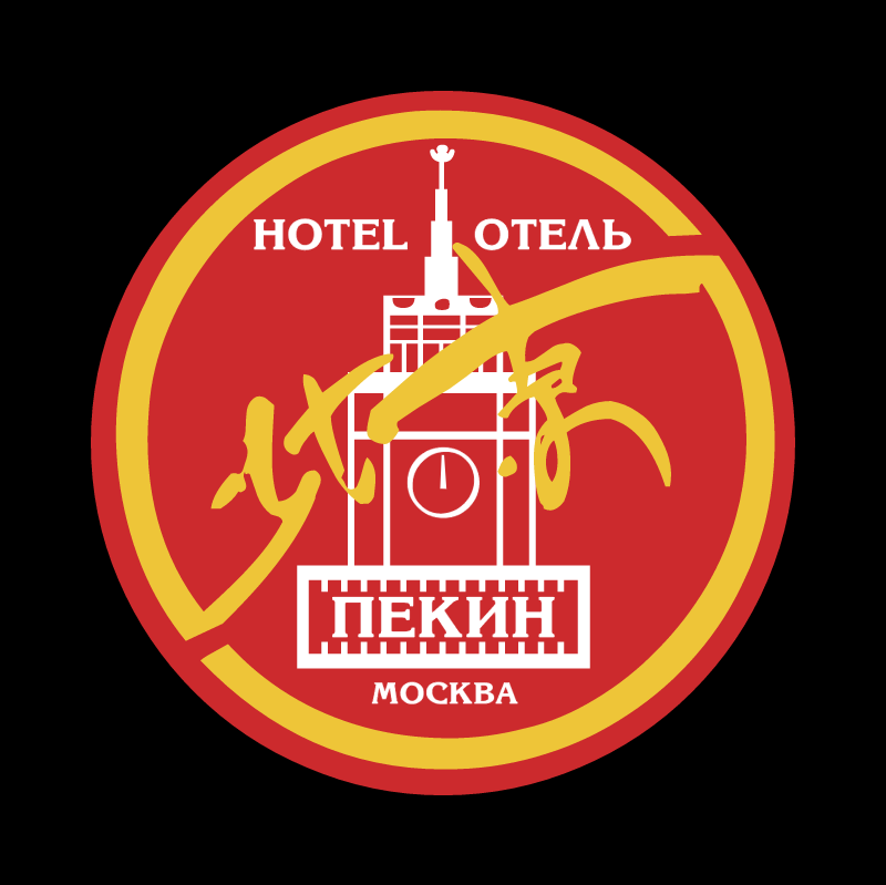 Peking Hotel vector
