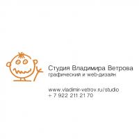 Vladimir Vetrova's studio vector