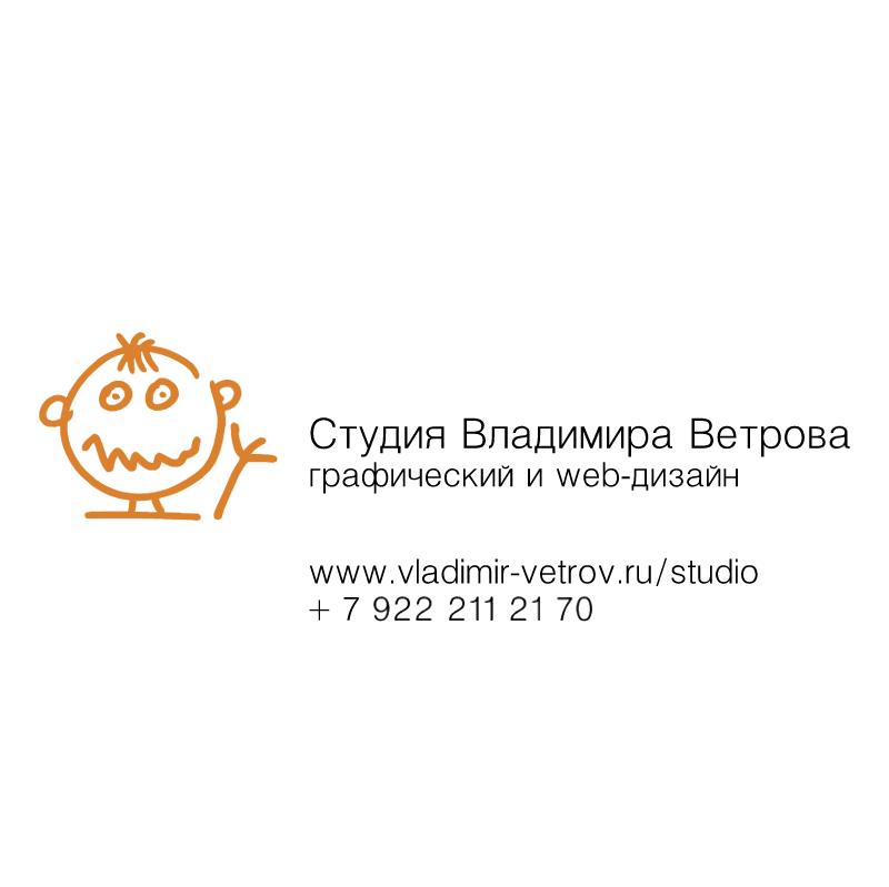Vladimir Vetrova's studio vector logo