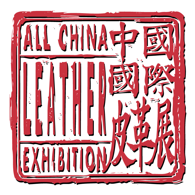 All China Leather Exhibition vector