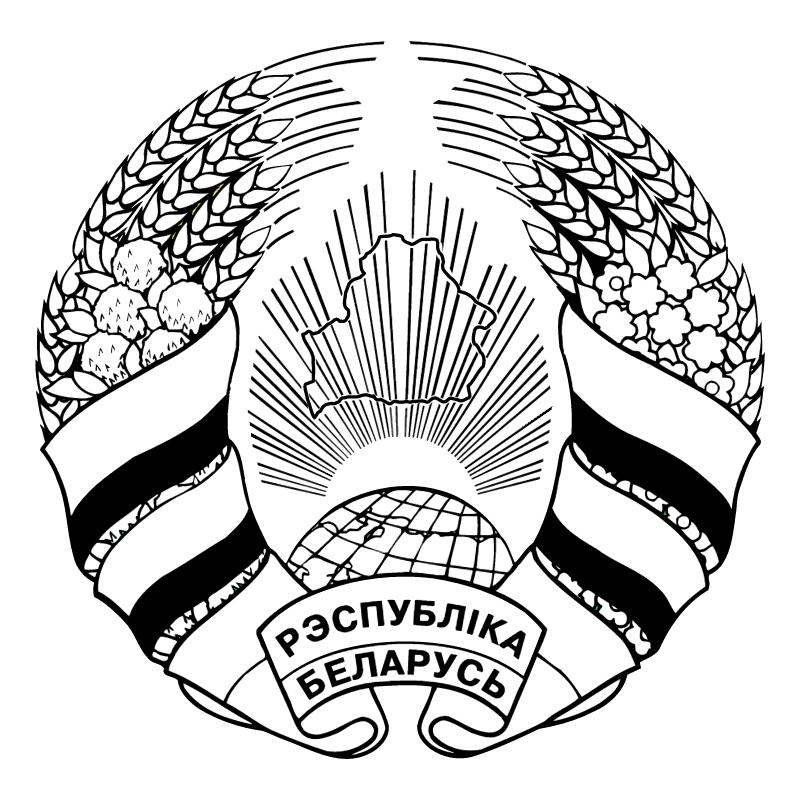 Belarus 38259 vector
