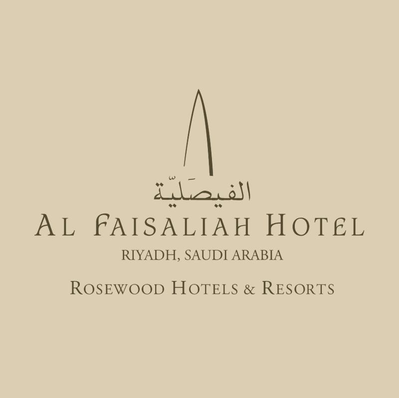 Al Faisaliah Hotel vector