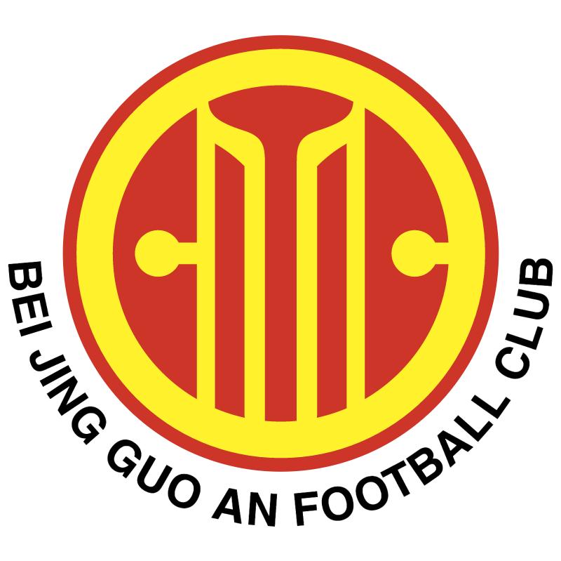 Beijing Gguoan vector