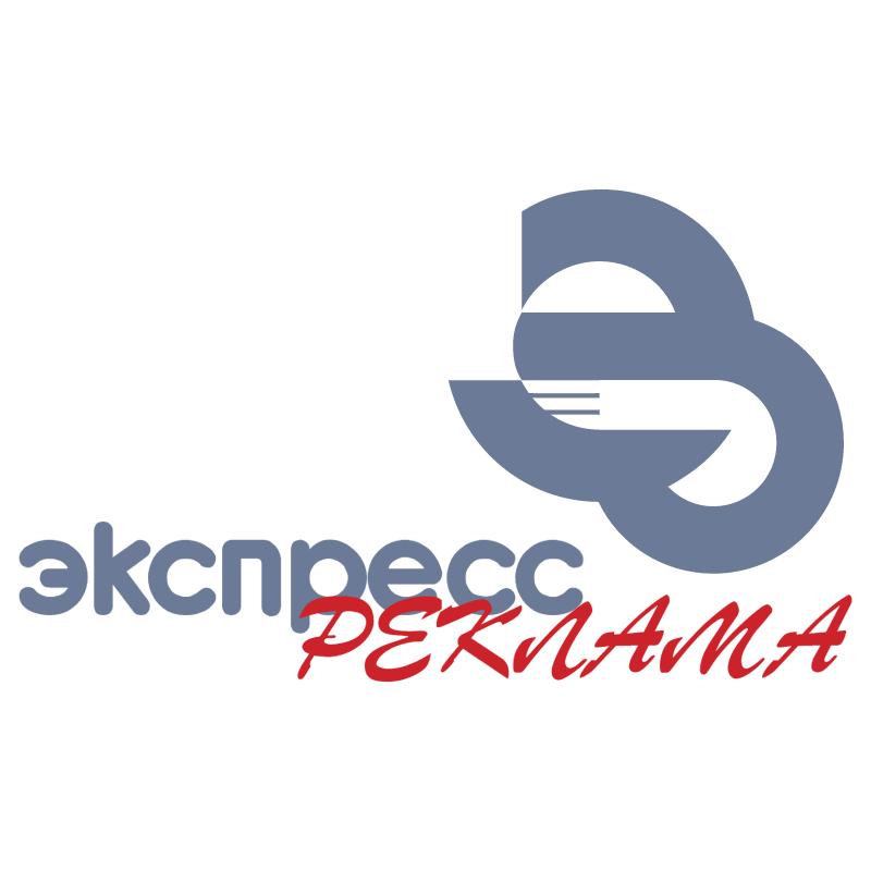 Express Reklama vector