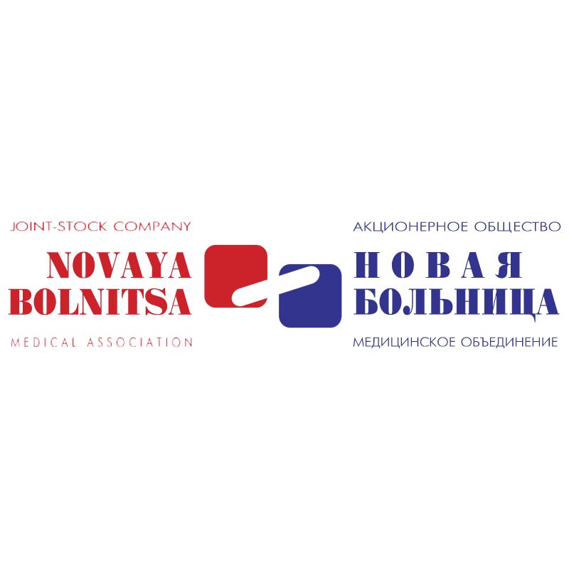 Novaya Bolnitsa vector