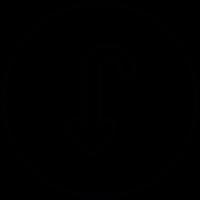 Circular backwards button vector