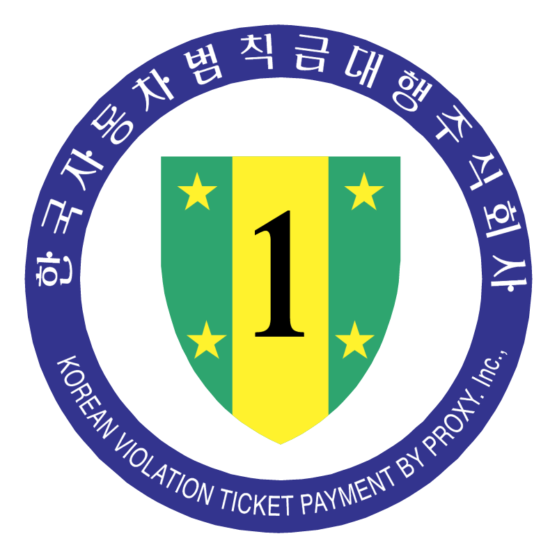Korean Violation Ticket Payment by Proxy vector