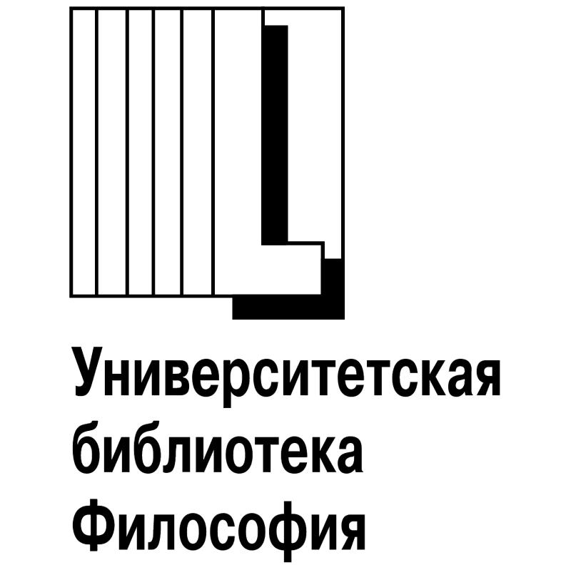University Library Philosophy vector