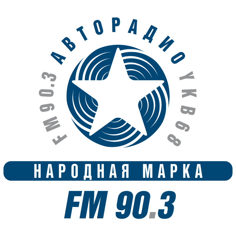 Autoradio 25568 vector