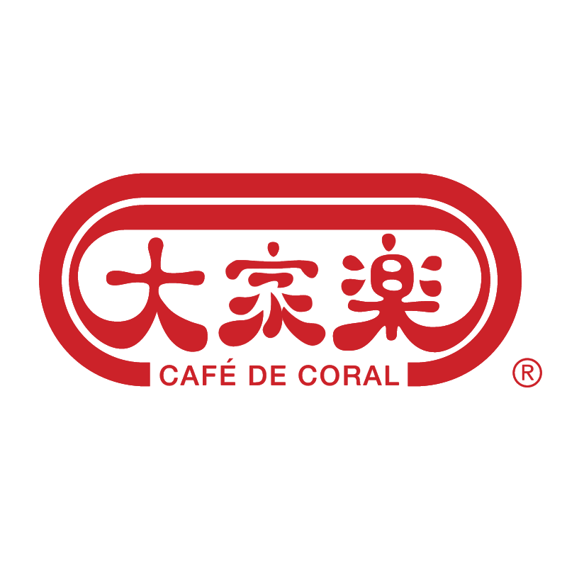 Cafe de Coral vector