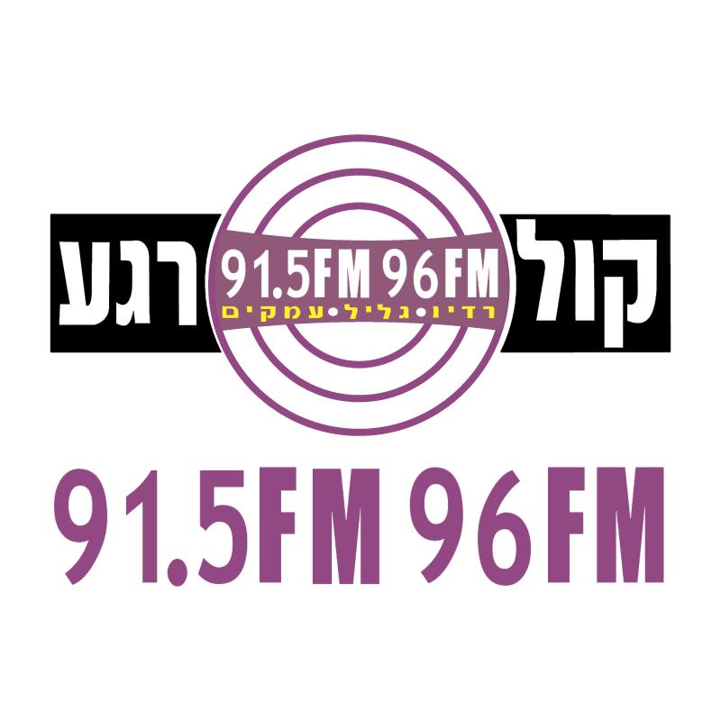 Israel Radio COL REGA vector