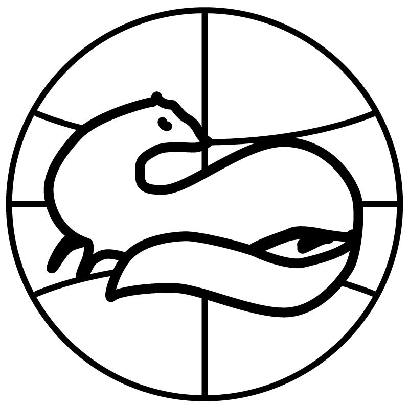 Nizhegorodsky Meh vector