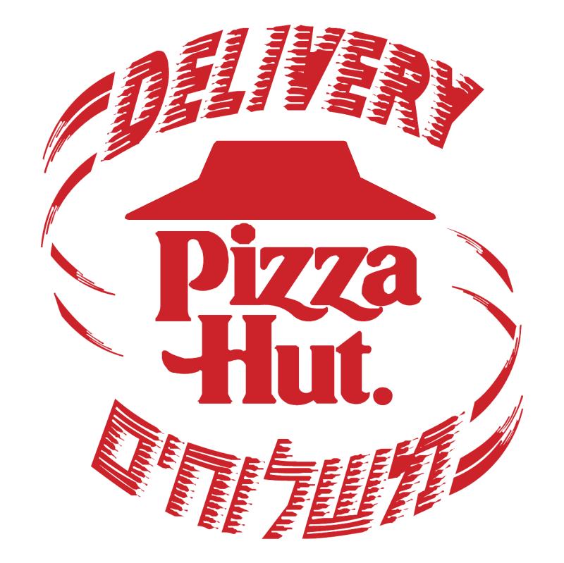 Pizza Hut Israel vector