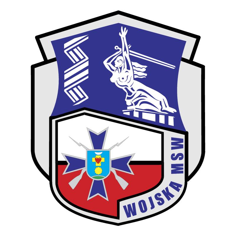 Wojska MSW vector