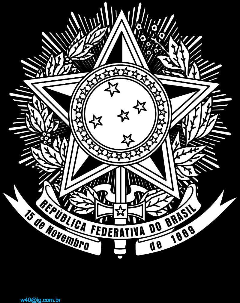 Brasão da Republica PB vector