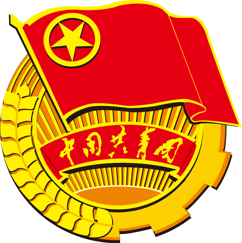 China Youth League vector