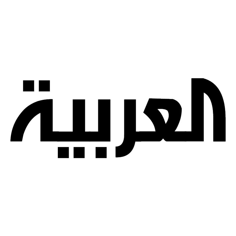 Al Arabeyah vector