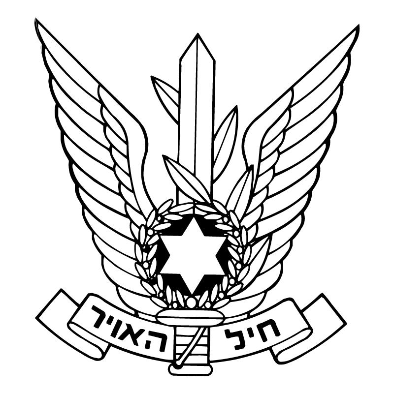 Israel Air Craft vector