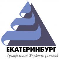 Ekaterinburg CUM vector