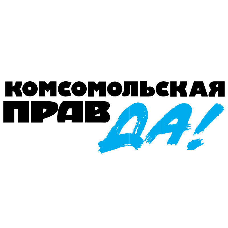 Komsomolskaya Pravda vector logo