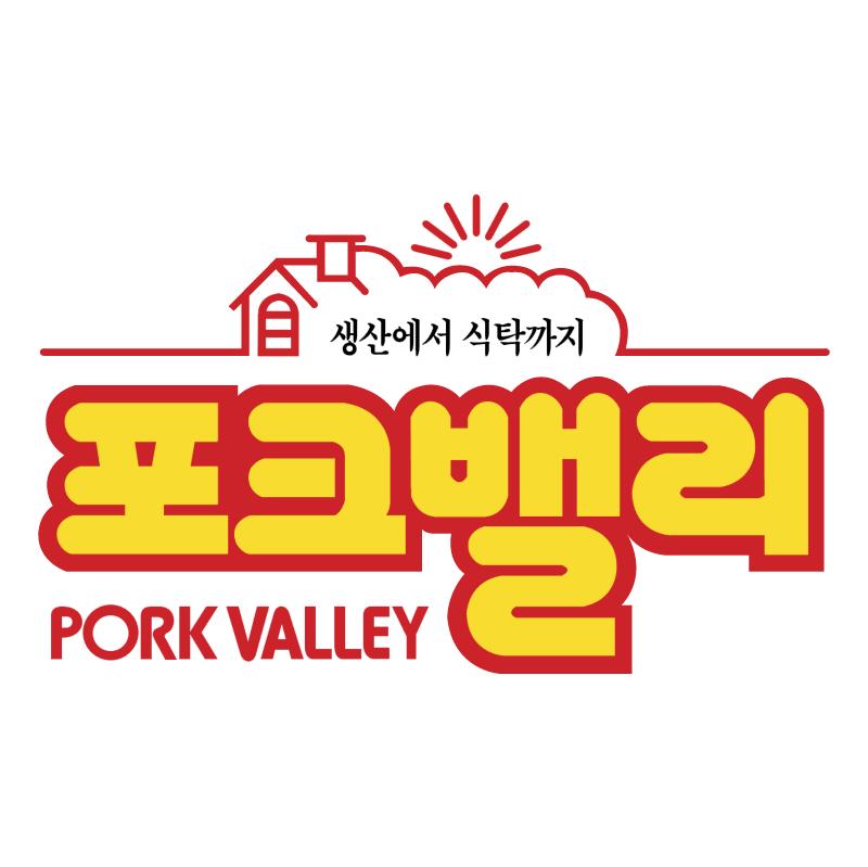 Pork Valley vector