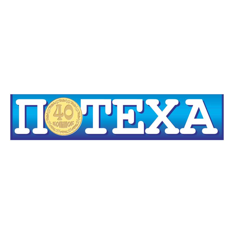 Poteha Newspaper vector