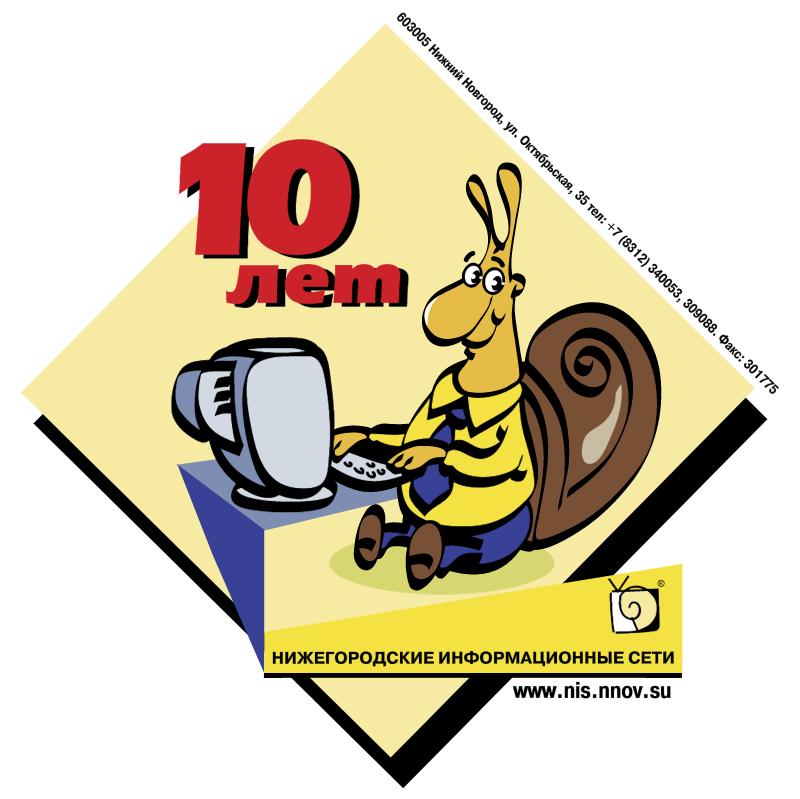 NIS 10 Years vector