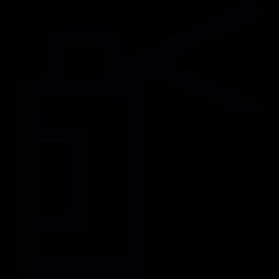 Spray can vector logo
