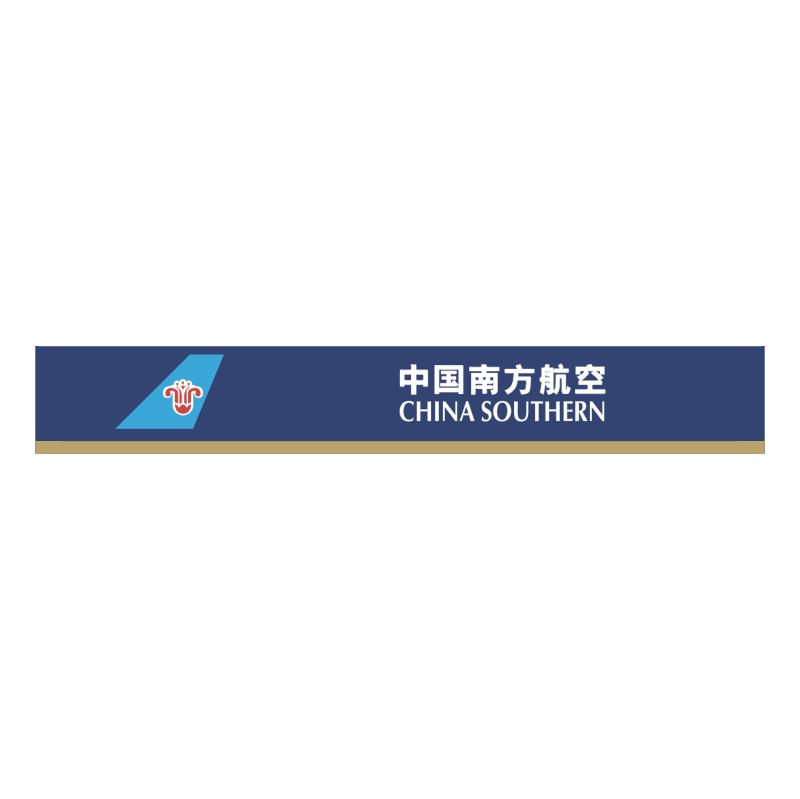 China Southern vector