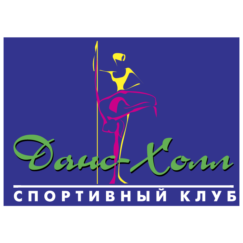 Dance Hall vector