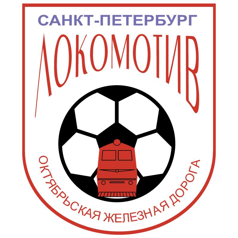 Lokomotiv Spb vector