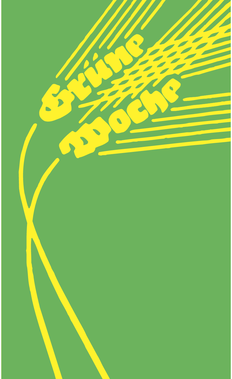 GREEN WEEK vector