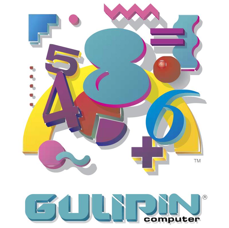 Gulipin Computer vector logo