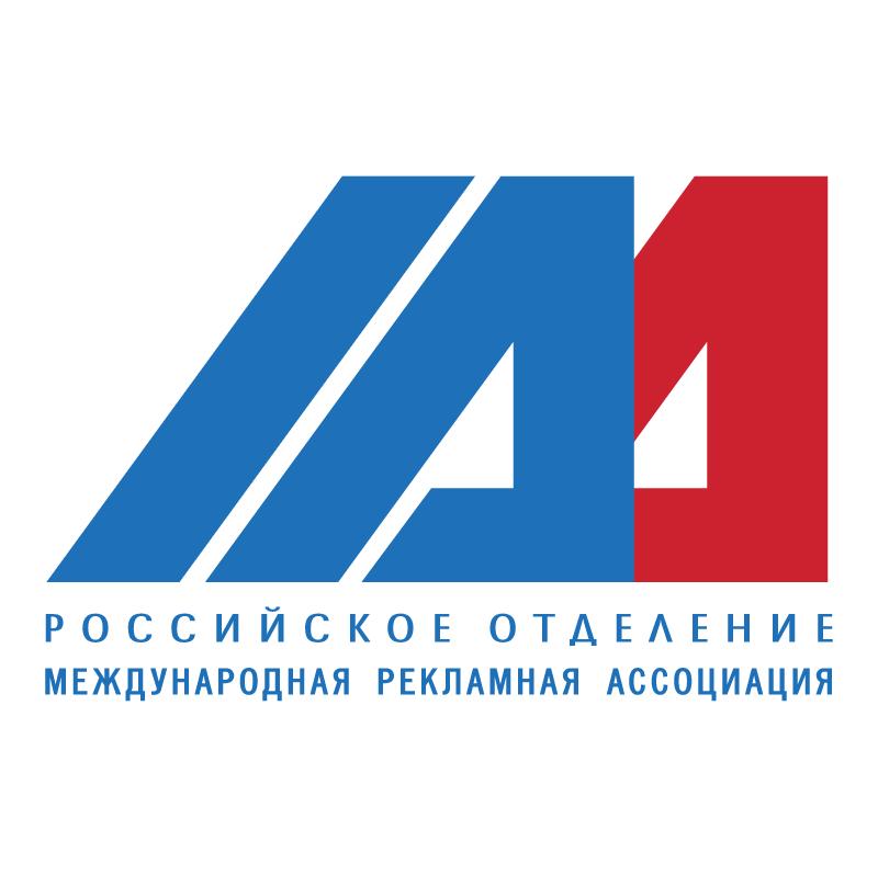International Advertising Aassociation vector