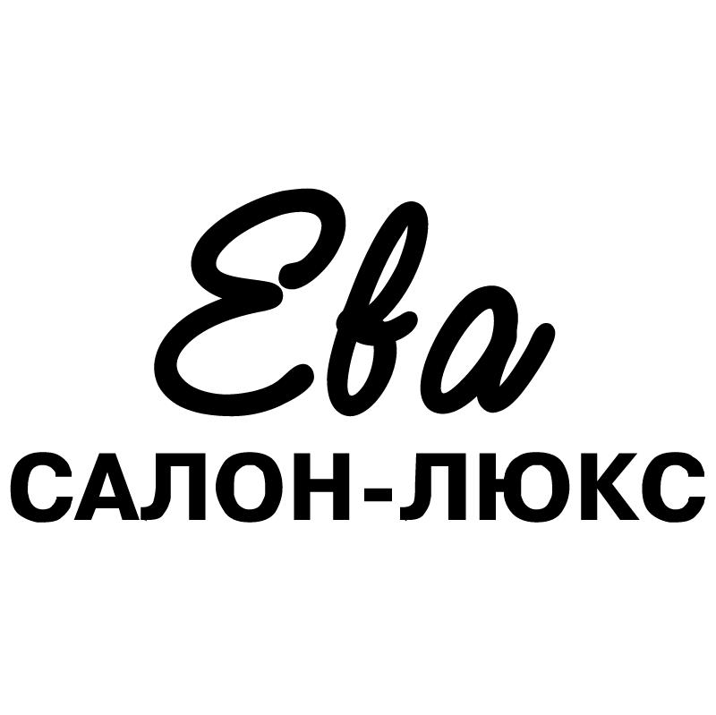 Eva Saloon vector