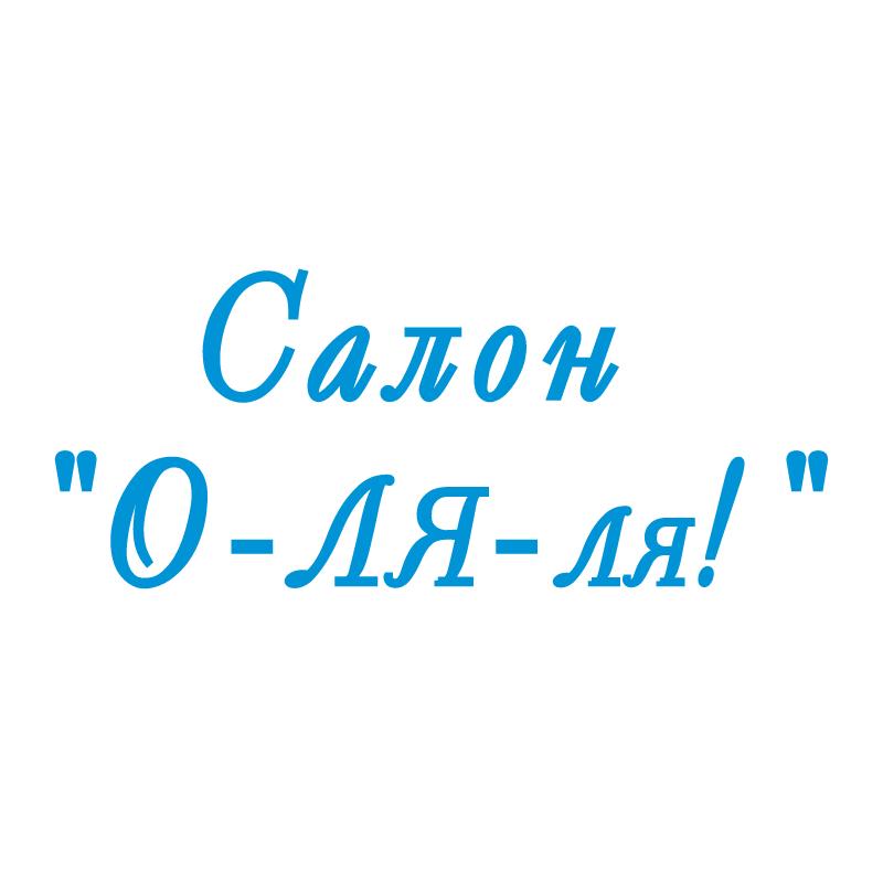 O Lya Lya vector