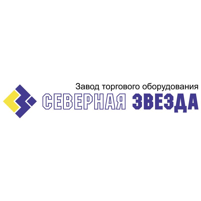 Severnaya Zvezda vector logo