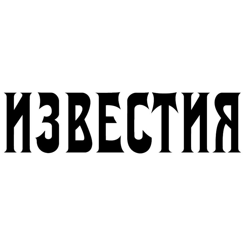 Izvestiya Magazine vector