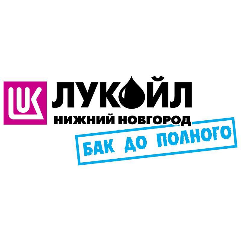 Lukoil Nizhny Novgorod vector