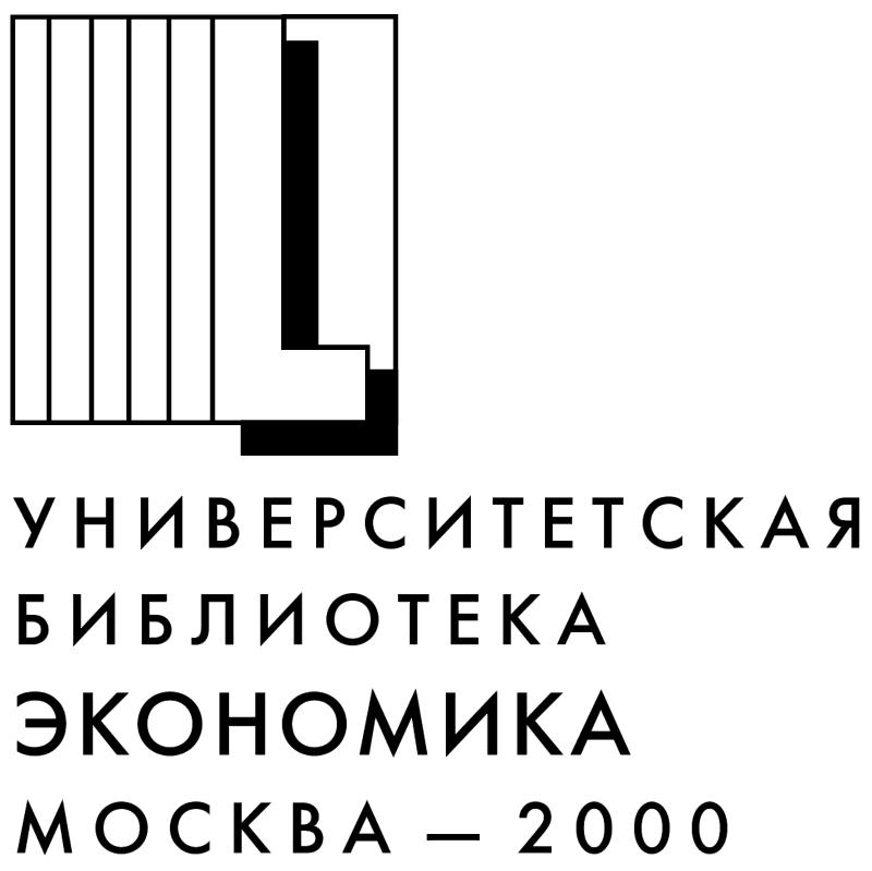 University Library Economic vector