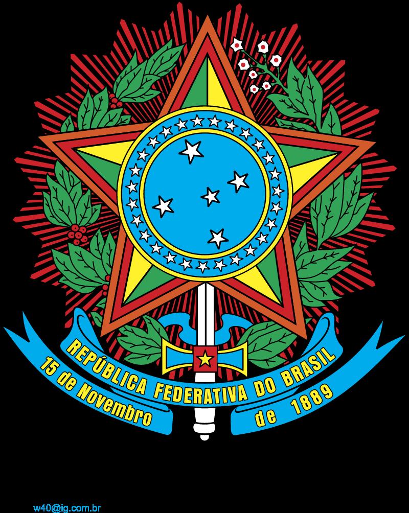 Brasão da Republica 2 vector