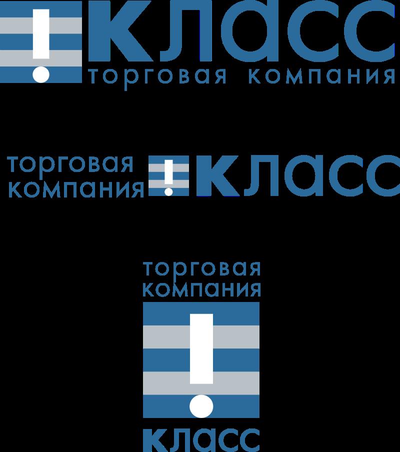 Class company logos vector