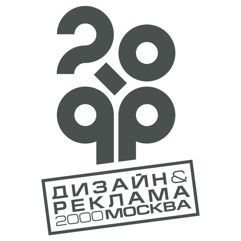 Design & Advertising vector logo