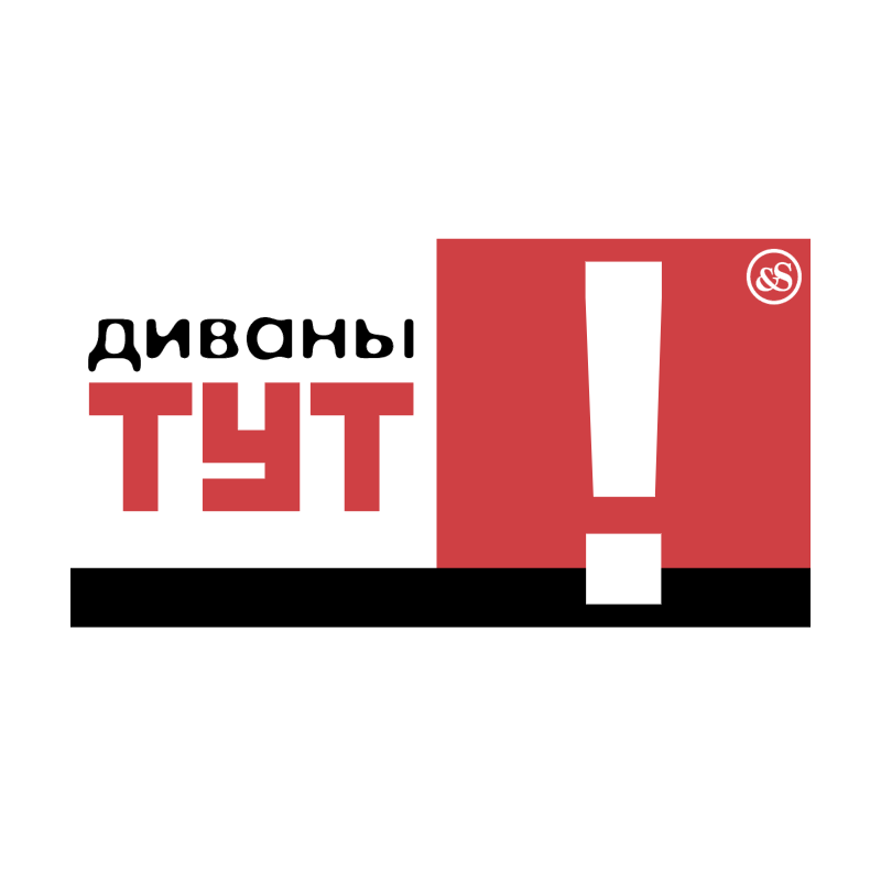 Divany TUT! vector logo