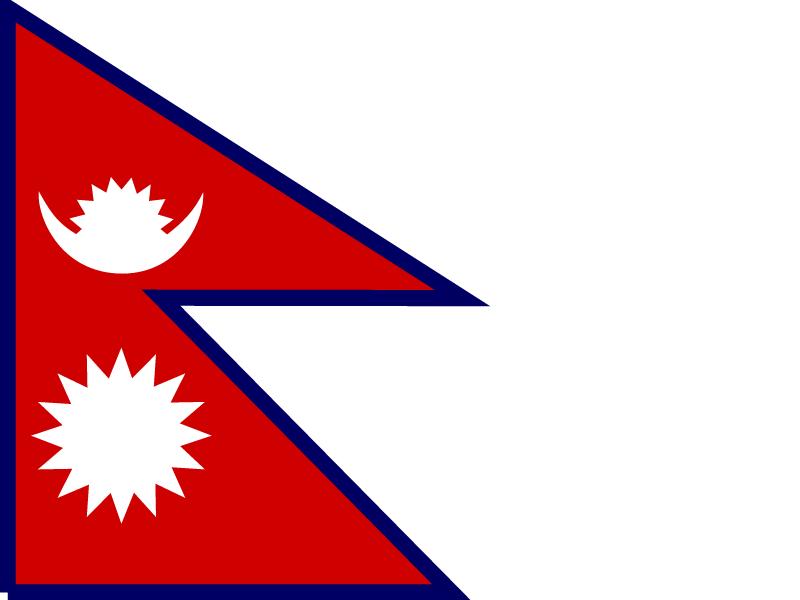 Flag of Nepal vector logo