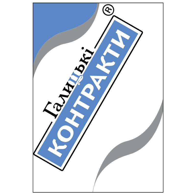 Galizki Kontrakty vector logo