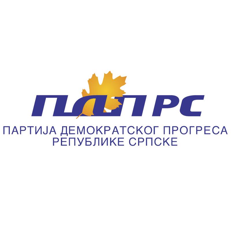 PDPRS vector logo